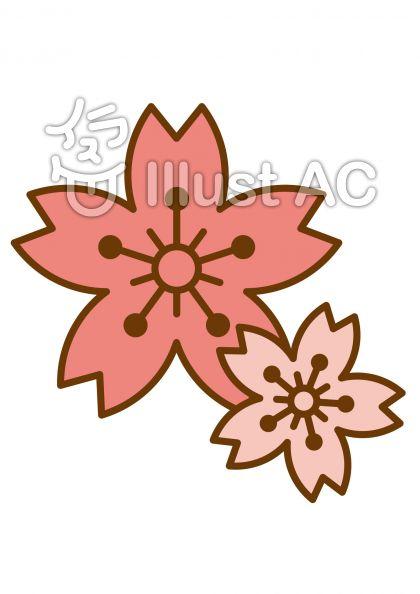 桜の花びらの無料フリーイラスト素材