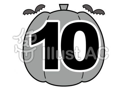 10月の無料フリーイラスト素材グレースケール
