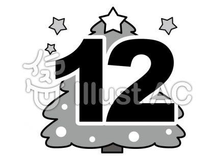 12月の無料フリーイラスト素材グレースケール