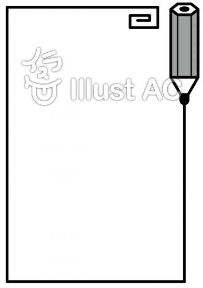 鉛筆フレームタテの無料フリーイラスト素材グレースケール
