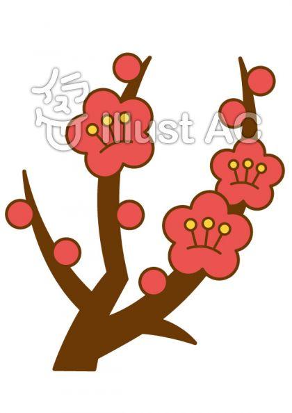 梅の枝の無料フリーイラスト素材