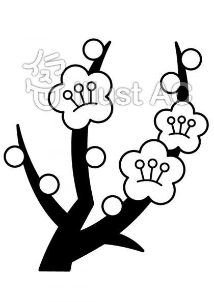 梅の枝の無料フリーイラスト素材白黒モノクロ
