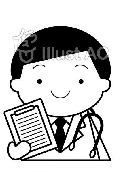 医者の無料フリーイラスト素材白黒モノクロ