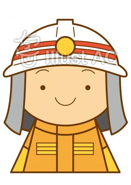 消防士の無料フリーイラスト素材