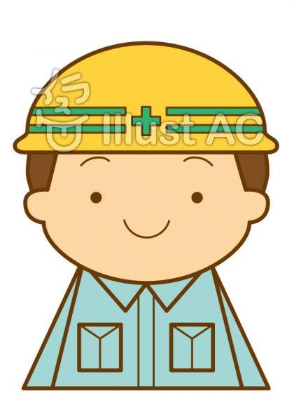 建築業の無料フリーイラスト素材