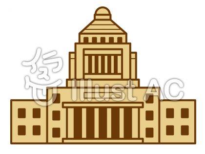 国会議事堂の無料フリーイラスト素材