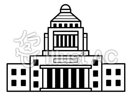 国会議事堂の無料フリーイラスト素材白黒モノクロ