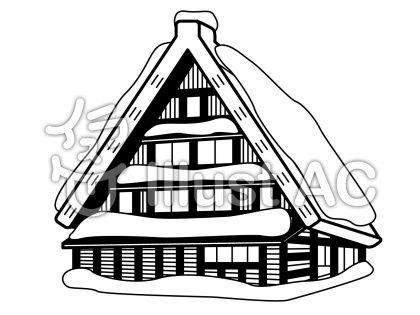 白川郷雪ありの無料フリーイラスト素材白黒モノクロ