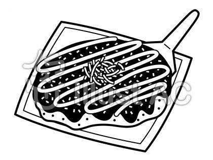 お好み焼きの無料フリーイラスト素材白黒モノクロ