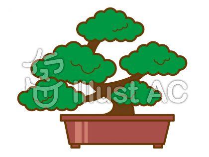 盆栽の無料フリーイラスト素材