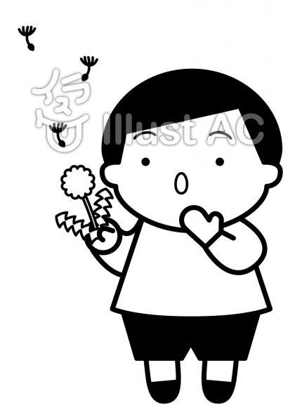 たんぽぽの無料フリーイラスト素材白黒モノクロ
