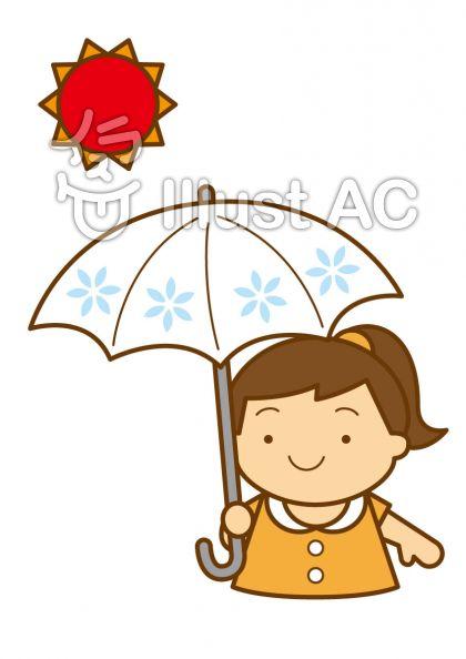 日傘の無料フリーイラスト素材