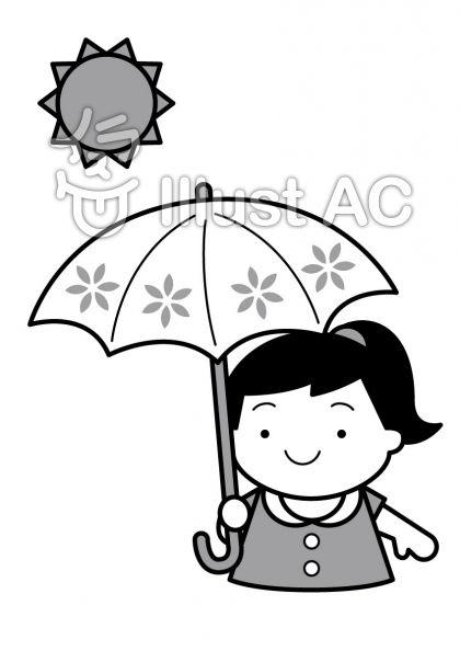 日傘の無料フリーイラスト素材グレースケール