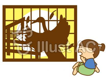 鶴の恩返しの無料フリーイラスト素材