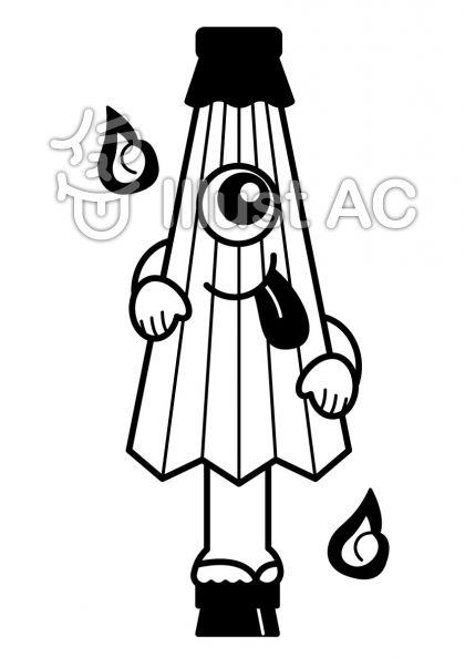 唐傘お化けの無料フリーイラスト素材白黒モノクロ