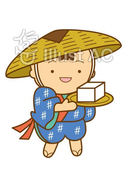 豆腐小僧の無料フリーイラスト素材