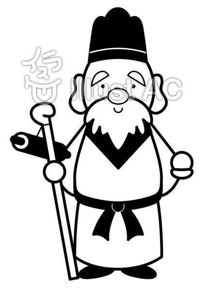 寿老人の無料フリーイラスト素材白黒モノクロ