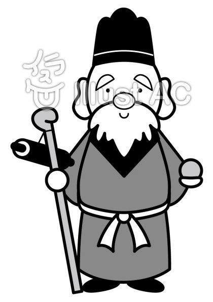 寿老人の無料フリーイラスト素材グレースケール