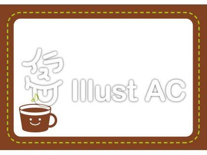 コーヒーPOPの無料フリーイラスト素材