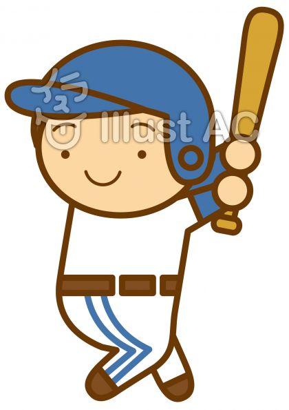 野球の無料フリーイラスト素材