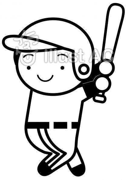 野球の無料フリーイラスト素材白黒モノクロ