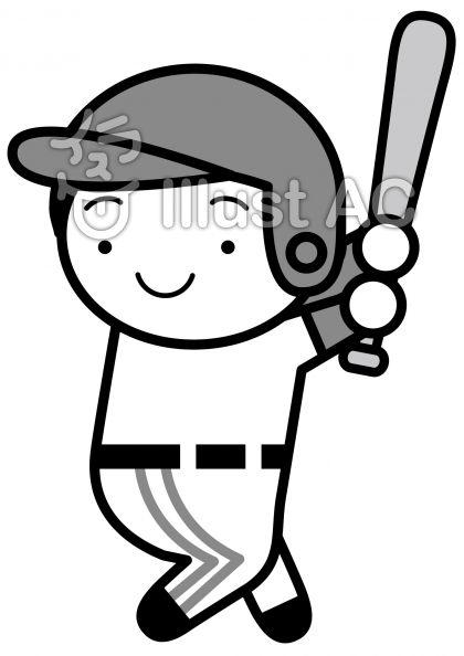 野球の無料フリーイラスト素材グレースケール