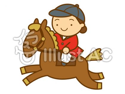 乗馬の無料フリーイラスト素材