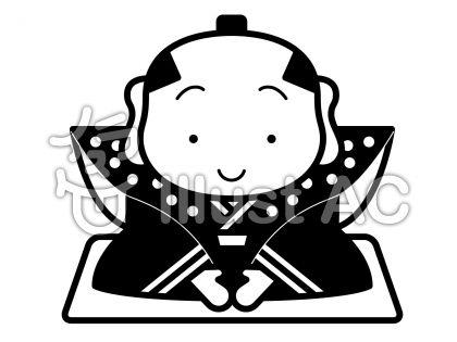 福助の無料フリーイラスト素材白黒モノクロ