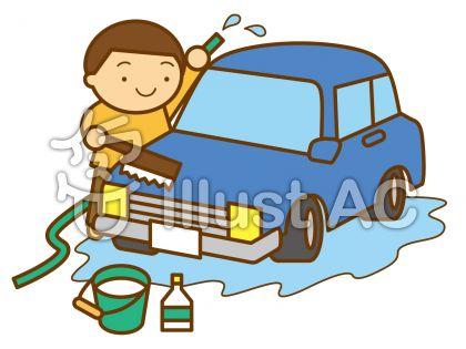 洗車の無料フリーイラスト素材