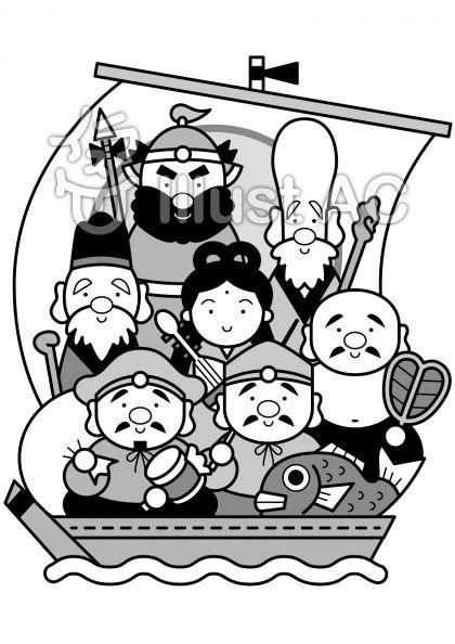 七福神の無料フリーイラスト素材グレースケール