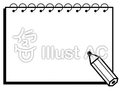 メモの無料フリーイラスト素材白黒モノクロ