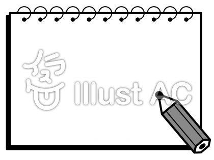 メモの無料フリーイラスト素材グレースケール
