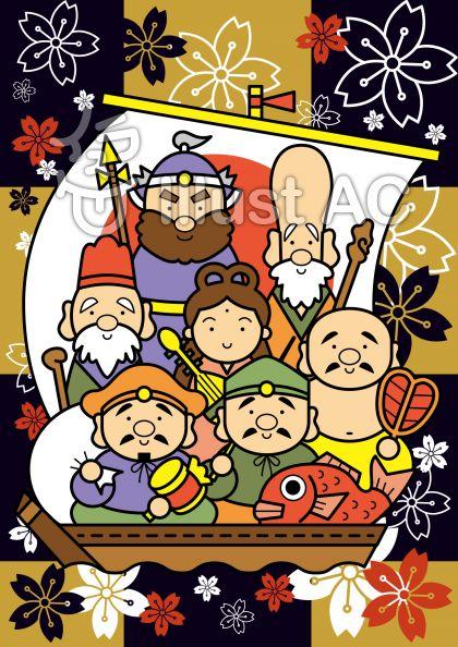 七福神カードの無料フリーイラスト素材