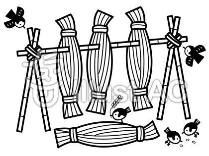 稲の無料フリーイラスト素材白黒モノクロ
