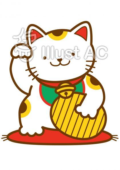 招き猫の無料フリーイラスト素材