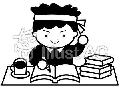 勉強の無料フリーイラスト素材白黒モノクロ