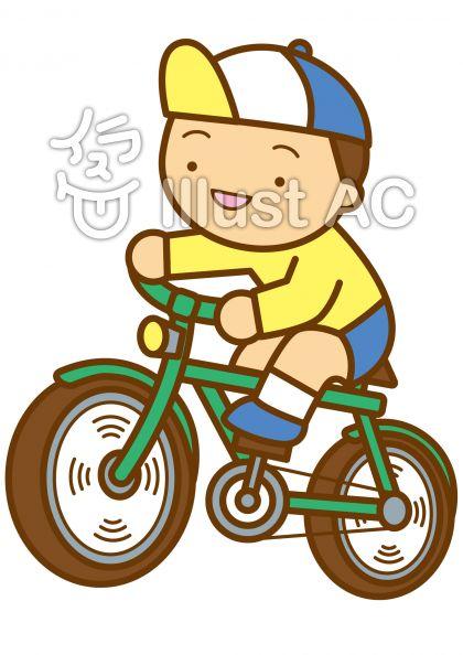 自転車の無料フリーイラスト素材