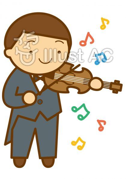 バイオリンの無料フリーイラスト素材