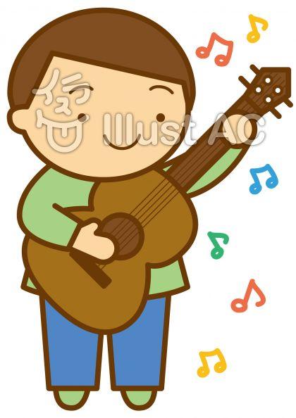 ギターの無料フリーイラスト素材