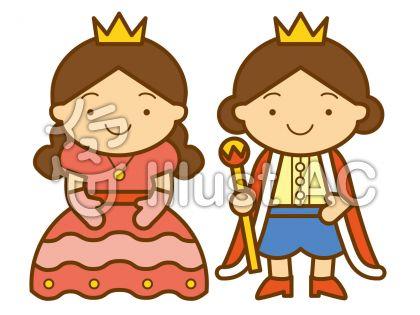 王子と姫の無料フリーイラスト素材