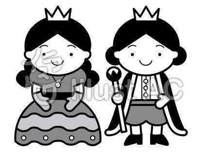 王子と姫の無料フリーイラスト素材グレースケール