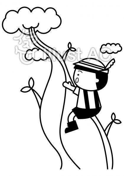 ジャックと豆の木の無料フリーイラスト素材白黒モノクロ