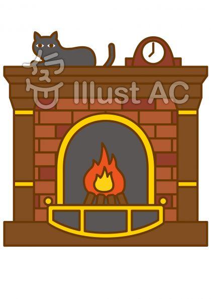 暖炉の無料フリーイラスト素材