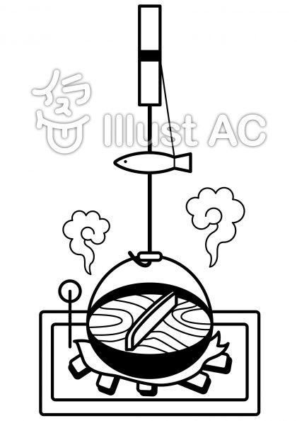 囲炉裏の無料フリーイラスト素材白黒モノクロ