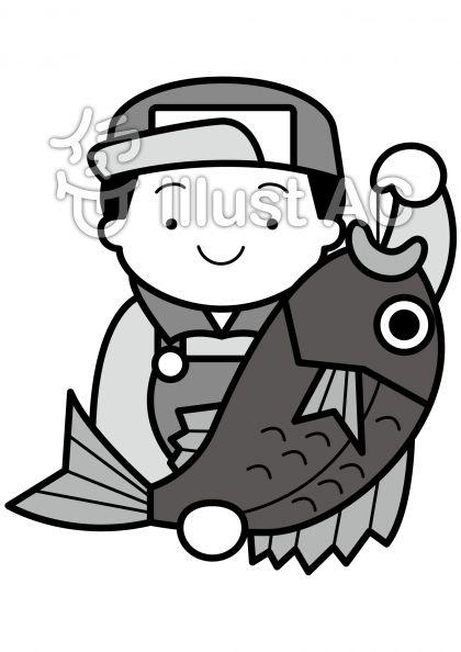 釣りの無料フリーイラスト素材グレースケール