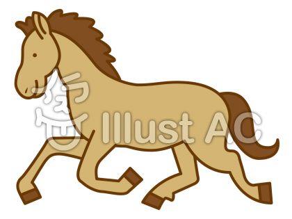 馬の無料フリーイラスト素材