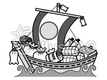 宝船の無料フリーイラスト素材グレースケール