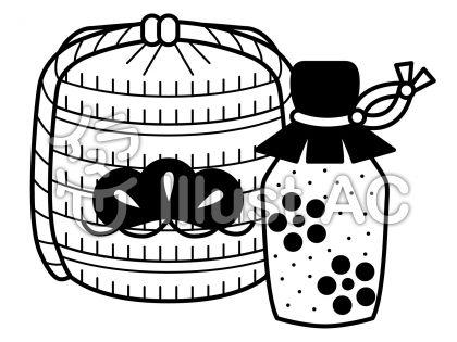 日本酒の無料フリーイラスト素材白黒モノクロ