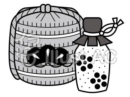 日本酒の無料フリーイラスト素材グレースケール
