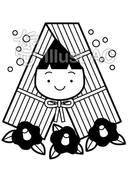 雪ん子の無料フリーイラスト素材白黒モノクロ